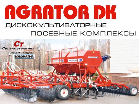 AGRATOR DK