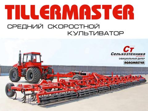 TILLERMASTER