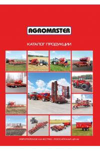 Каталог Agromaster