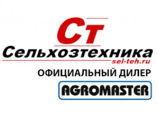 TILLERMASTER 6200 - Культиватор сплошной обработки почвы